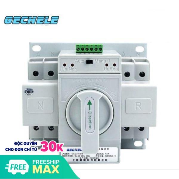 Bộ chuyển đổi nguồn điện tự động ATS Gechele GC-02 2 pha /63A (Trắng)