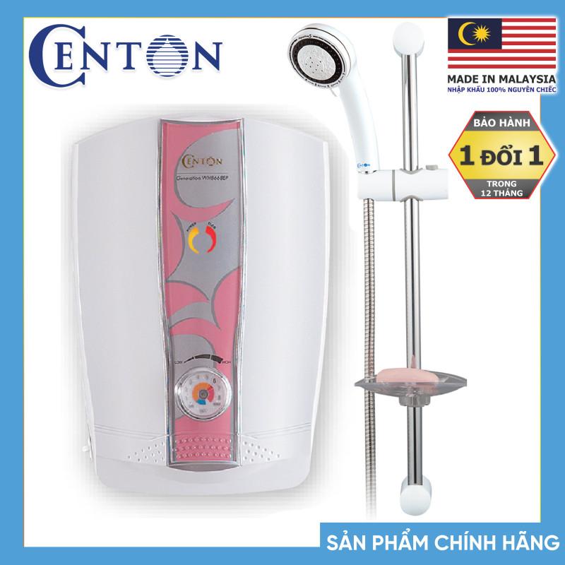 Bảng giá Máy nước nóng trực tiếp có bơm Centon WH8668EP 4.5kW