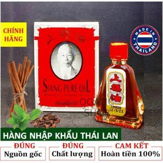 Dầu gió SIangpure oil Thái Lan Dầu Nước Vàng 3ml thumbnail