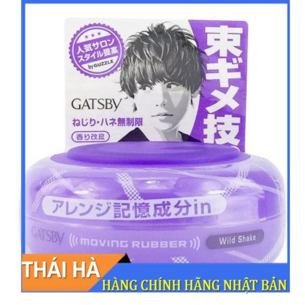 Gel vuốt tóc Gatsby Màu Tím Nhật Bản giá rẻ