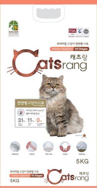 Hạt cho mèo Hàn Quốc Catsrang