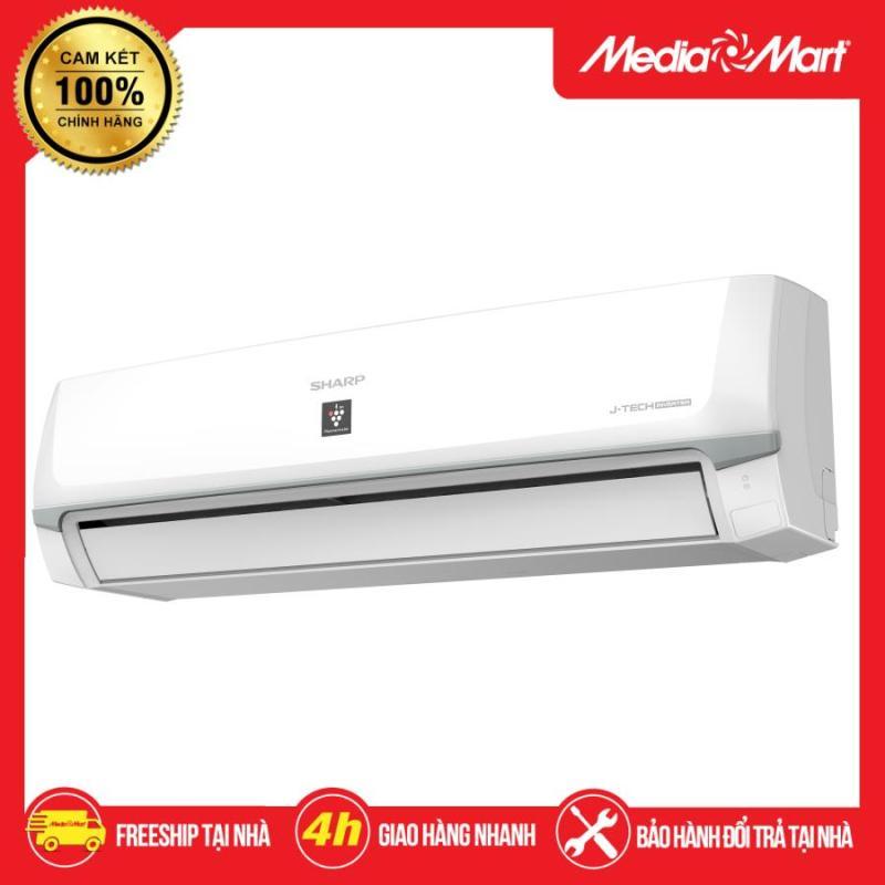 Điều hòa 1 chiều Inverter Sharp AH-XP10WMW 9.000BTU - Miễn phí vận chuyển & lắp đặt toàn miền Bắc - Bảo hành chính hãng - Mediamart