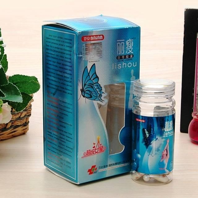 Viên Uống Giảm cân Lishou phục linh Xanh 40 viên giúp giảm cân cấp tốc