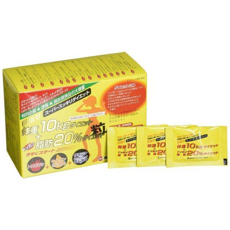 Viên uống hỗ trợ cải thiện vóc dáng 10kg Minami Healthy Foods Của Nhật 75 gói cao cấp