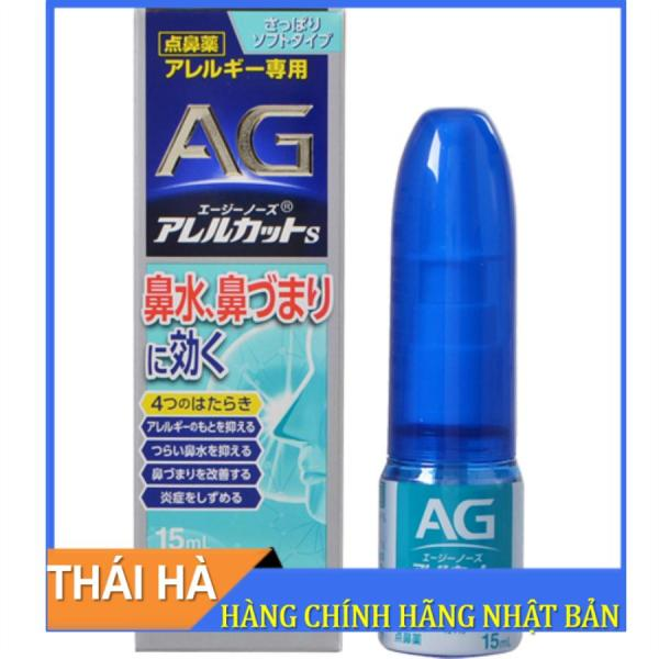 Dung Dịch Xịt Viêm Mũi AG 30ml Nhật Bản nhập khẩu