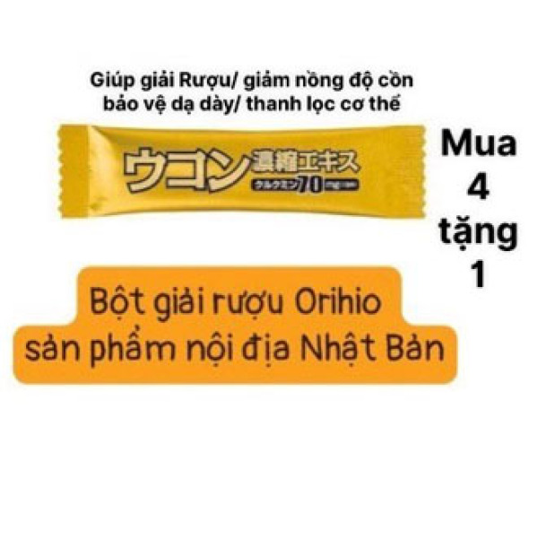 (Lẻ 1 gói 70mg) Tinh chất nghệ vàng Orihio Nhật giúp bảo vệ dạ dày, thanh lọc cơ thể nhập khẩu