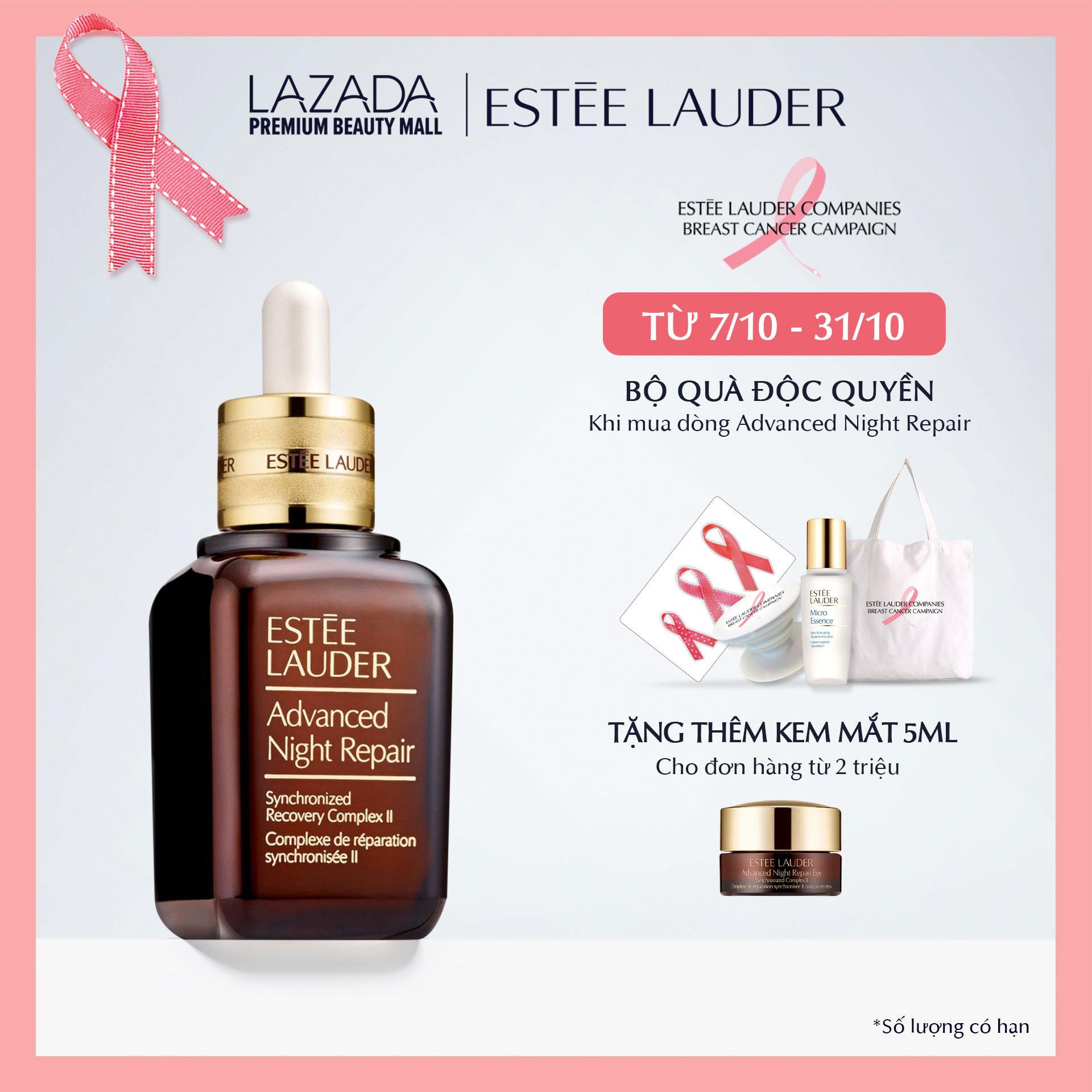 Tinh chất phục hồi da Estee Lauder Advanced Night Repair Synchronized Recovery Complex II 50ml