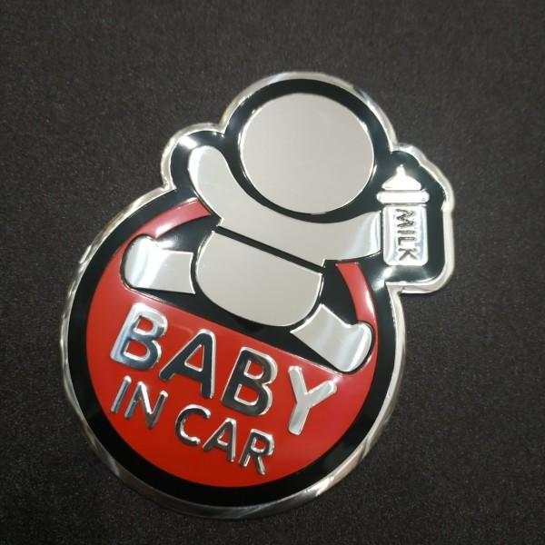 Tem nhôm Baby in car cầm bình sữa 10.2x7.5cm màu Đỏ