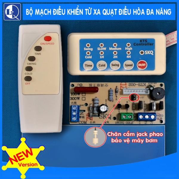 Bộ mạch điều khiển từ xa đa năng quạt điều hòa hơi nước