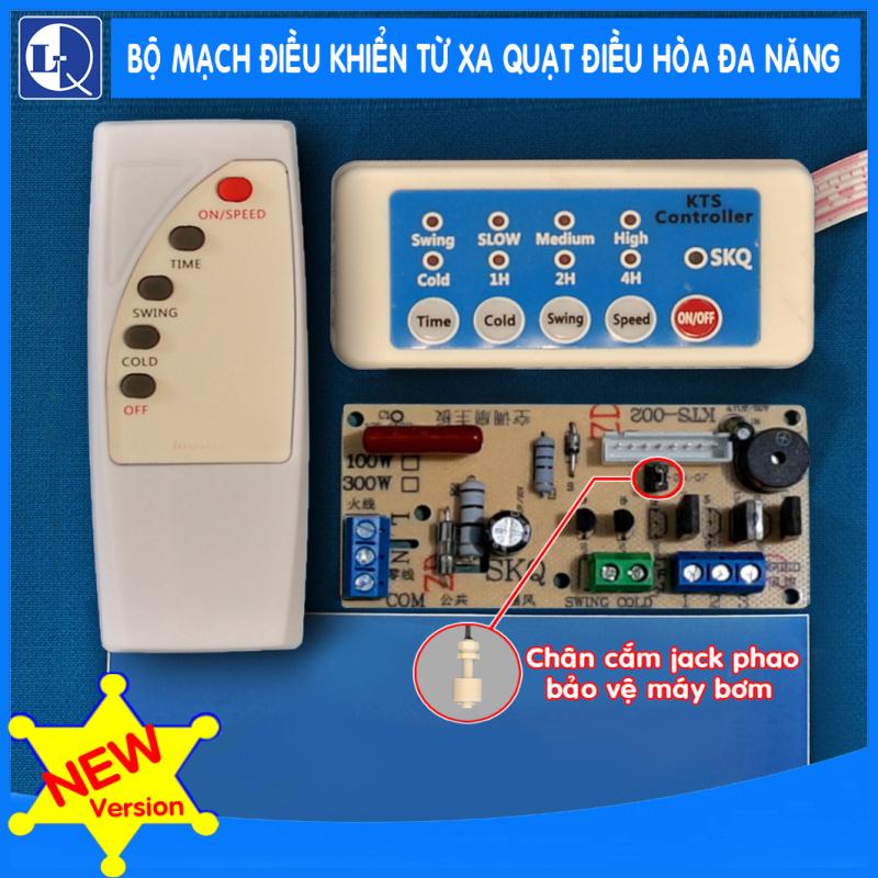 Bo mạch điều khiển từ xa quạt hơi nước
