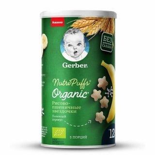 Bánh ăn dặm Gerber Organic kích thích vị giác cho bé vị Chuối thumbnail