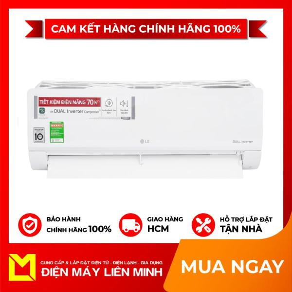 Bảng giá TRẢ GÓP 0% - Máy lạnh LG Inverter 1.5 HP V13ENS Tấm vi lọc bụi, Có tự điều chỉnh nhiệt độ (chế độ ngủ đêm) Thổi gió dễ chịu (cho trẻ em, người già) Hẹn giờ bật tắt máy Làm lạnh nhanh tức thì Tự khởi động lại khi có �