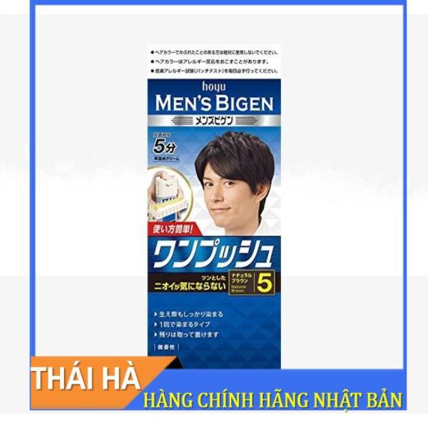 Nhuộm tóc phủ bạc Mens Bigen 40gx2 Số 5 cho nam - Nhật Bản