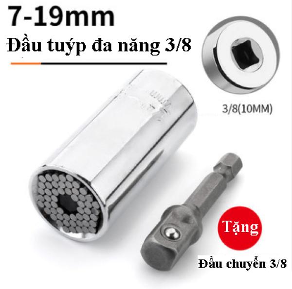 Greenery - Ốc vạn năng,Bộ đầu khẩu đa năng lắp máy khoan vặn ốc từ 7-19mm siêu tiện lợi - Cờ lê đa năng lắp máy khoan 7-19mm