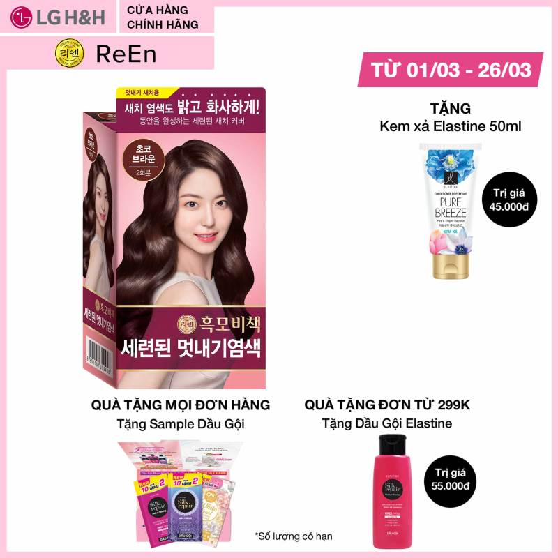 Kem nhuộm tóc chuẩn Chuyên gia Reen 128g nhập khẩu
