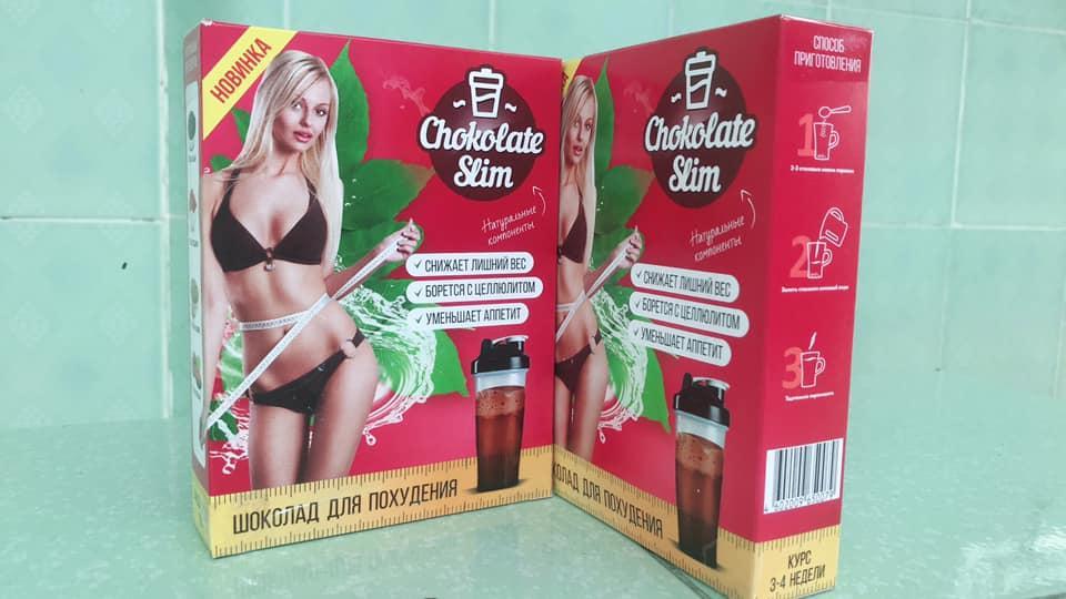 Combo 2 hộp thực phẩm giảm cân Chocolate Slim 100gr