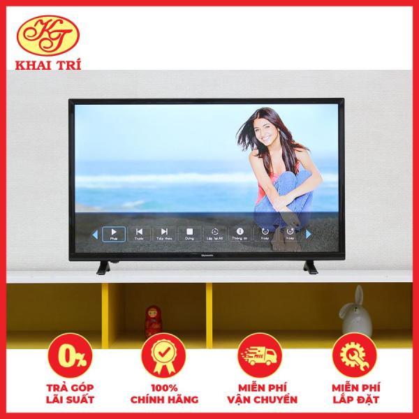 Bảng giá Smart Tivi  Skyworth - 32E310 - 32inch - 4K UHD - HDR - Miễn phí giao hàng - Lắp đặp - Bảo hành chính hãng  - Điện Máy Khai Trí Vĩnh Long