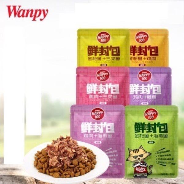Pate Wanpy happy 100 gói 70gr