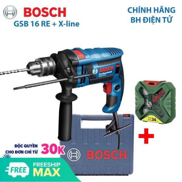 Máy khoan động lực Máy khoan đa năng Bosch GSB 16 RE Kèm hộp nhựa  Xuất xứ Malaysia bảo hành 12 tháng công suất 750W tặng bộ X-line 34 chi tiết