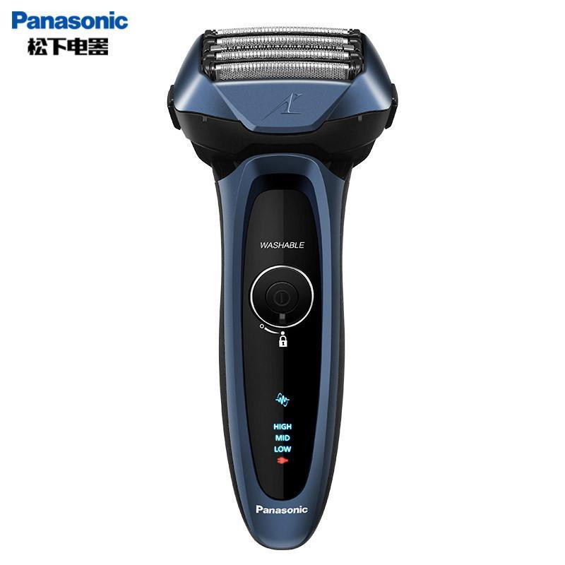 Máy Cạo Râu Panasonic ES LV74 Có Giá Siêu Tốt