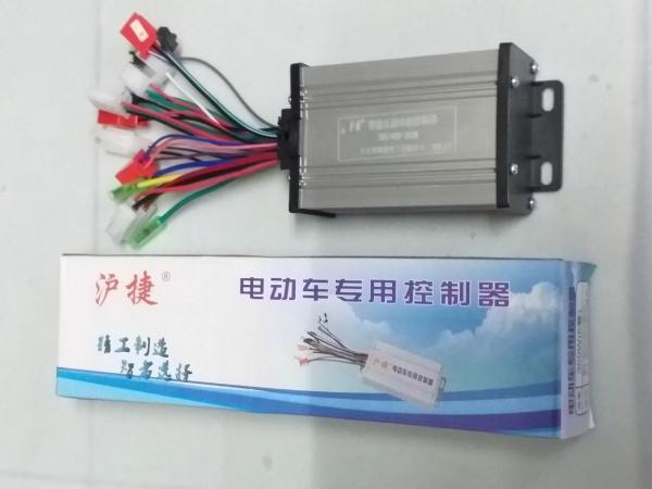 Mua bo xe đạp điện 36/48V-350w- IC hộp dài có số xe đạp điện- bộ điều tốc xe đạp điện- bộ điều khiển xe đạp điện- phụ kiện xe đạp điện- phụ tùng xe đạp điện