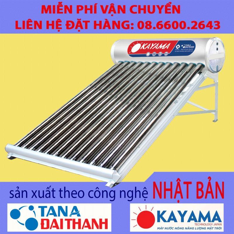 Bảng giá Tân Á - Đại Thành 215 lít - Máy nước nóng NLMT Okayama 58-21 Điện máy Pico