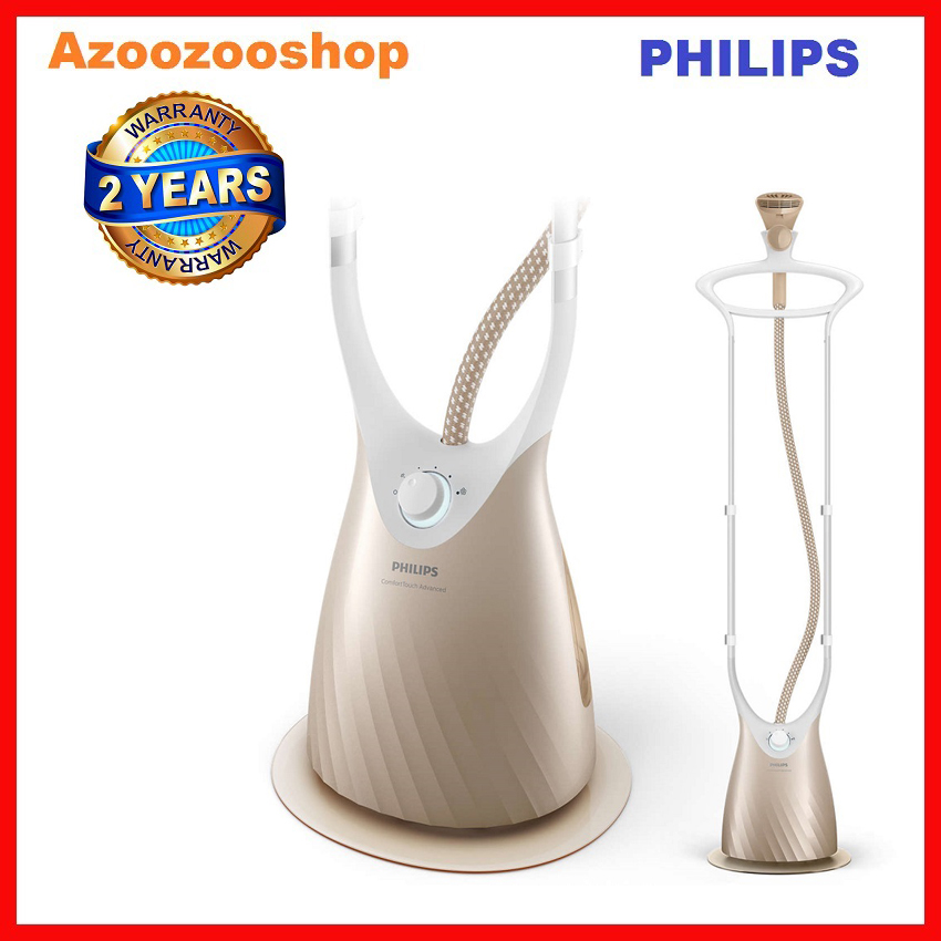 Bàn ủi hơi nước đứng philips GC576 2200 W 5 chế độ hơi phun mặt đế ủi hơi nước SmartFlow