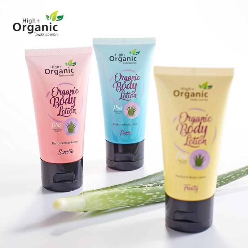 Combo 3 Tuýt ORGANIC BODY LOTION - Sữa dưỡng thể hương nước hoa
