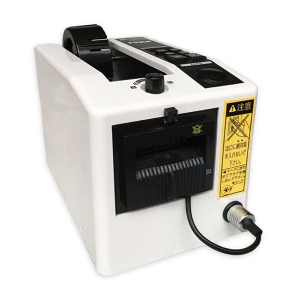 Fuma M-1000. Máy cắt băng dính Fuma, máy cắt băng keo tự động, bán tự động, máy cắt băng keo điện áp 220V, hàng mới 100%, bảo hành chính hãng.