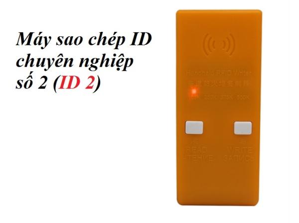 Máy sao chép thẻ từ, Máy COPY thẻ từ RFID IC/ID đa tần số