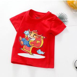Áo tết cho bé trai, bé gái (16kg - 28kg) đồ tết cho bé trai, bé gái 2021 quần áo trẻ em tết Tân Sửu áo thun tết TTLM thumbnail