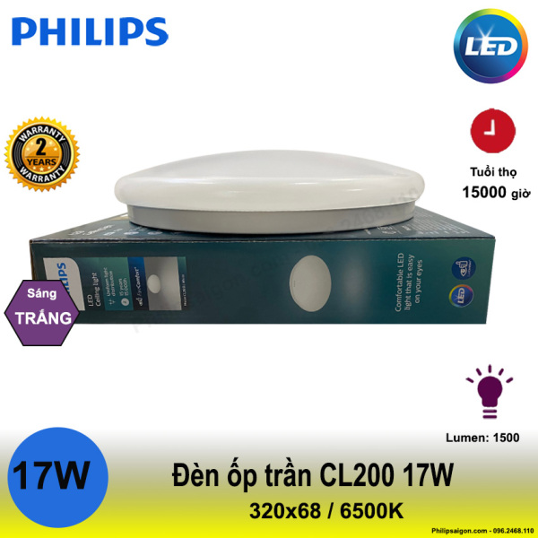 (Bộ 2 và bộ 1) Đèn ốp trần Philips CL254 12W sáng trắng (6500K) ,đố sáng cao hơn, tiết kiệm 80% điện năng, không hiện tượng ố vàng, dễ vệ sinh và chống con trùng - bảo hành 24 Tháng