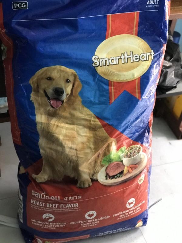 Thức ăn khô smartheart cho chó trưởng thành 400gr