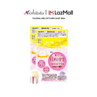 Thạch Bổ Sung Collagen Bảo Vệ Aishitoto Ceramide Plus Da Hương Vị Acai (15 gói hộp) thumbnail