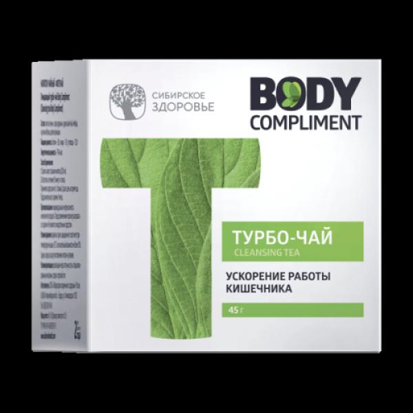 Trà thảo mộc giảm cân, giảm mỡ nội tang T body Siberi Nga nhập khẩu