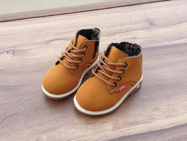 [Hình thật] Giày bost trẻ em RS121 Size 21-30 giá rẻ