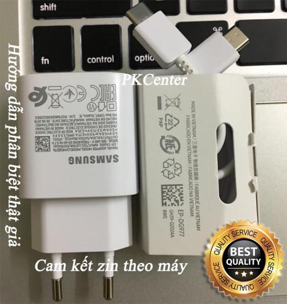 Giá Trọn bộ Sạc nhanh 25W zin máy Samsung Note 10 Plus, Note 10 và cáp zin Samsung 2 đầu Type C to Type C  - Phân biệt thật giả bởi PKCenter