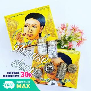 Bộ 2 ống hít hỗ trợ viêm xoang nhập khẩu Thái Lan thumbnail