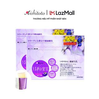Thạch Bổ Sung Collagen Và Chất Sắt Aishitoto Collagen Jelly Iron (30 gói hộp) thumbnail