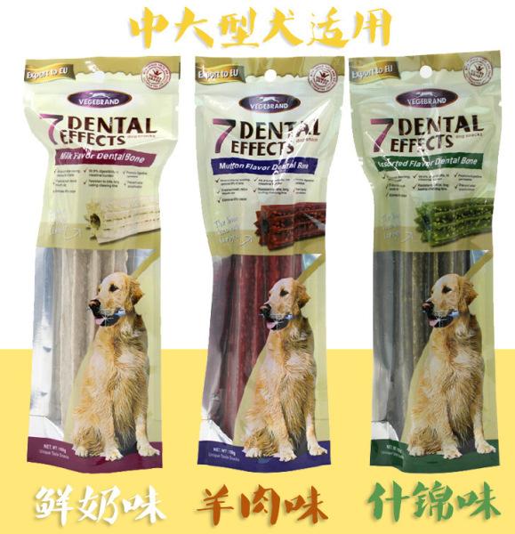 Đồ Ăn Vặt Xương Gặm Sạch Răng Vị Thịt Cừu Sữa Nha Khoa 7 Dental Effects 100g