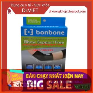 Đai nẹp khuỷu tay Standard Elbow Supporter Đai nẹp Bonbone Nhật Bản- Đau nhức, bong gân, đau cơ khớp khuỷ tay thể thao thumbnail