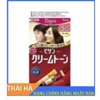 Thuốc Nhuộm Phủ Bạc Tóc Bigen 5G Nhật Bản - thumbnail