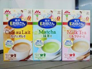 Sữa bầu Morinaga Nhật Bản thumbnail