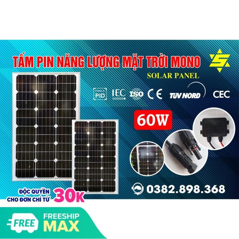 Tấm pin năng lượng mặt trời 60W SOLAR PANEL + Tặng Jack MC4