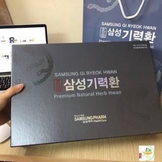 An Cung Ngưu Hoàng Hàn Quốc 60 Viên Hộp Giấy Samsung Nội Địa thumbnail