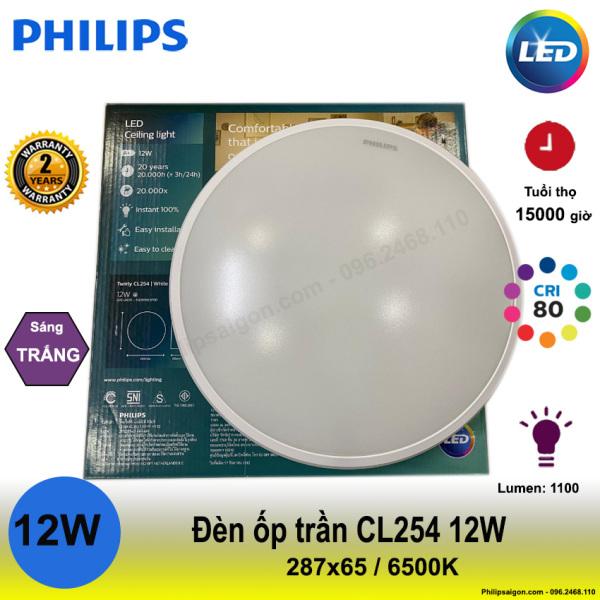 (Mẫu mới) Đèn ốp trần Philips CL254 12W sáng trắng (6500K) ,đố sáng cao hơn, tiết kiệm 80% điện năng, không hiện tượng ố vàng, dễ vệ sinh và chống con trùng (thay thế mẫu 31824 12W ) -BH 24 tháng