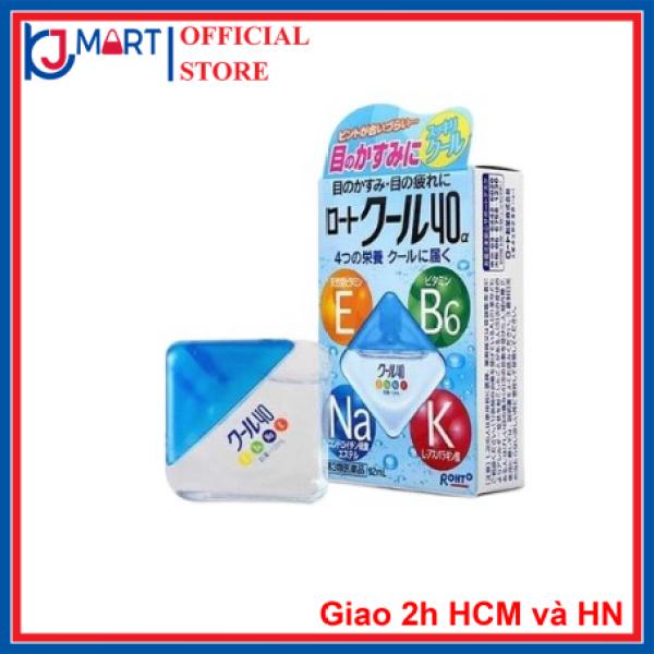 [HCM] Thuốc Nhỏ Mắt Rohto Màu Xanh 12ml - Nội địa Nhật Bản
