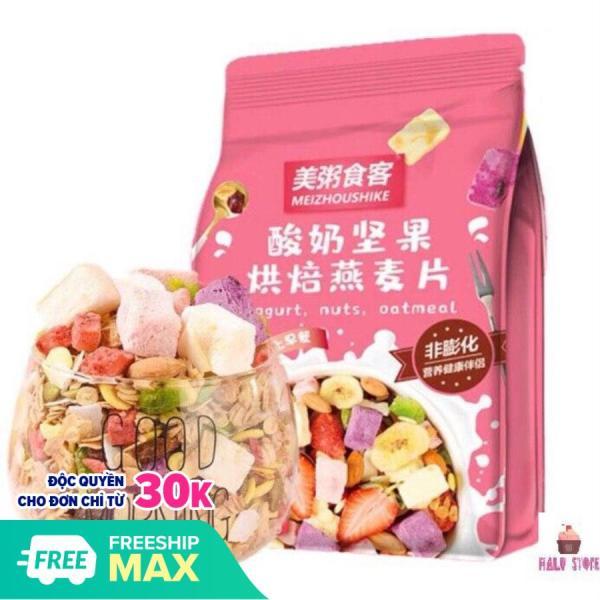 [SẴN HÀNG] ngũ cốc sữa chua hoa quả túi hồng 400g