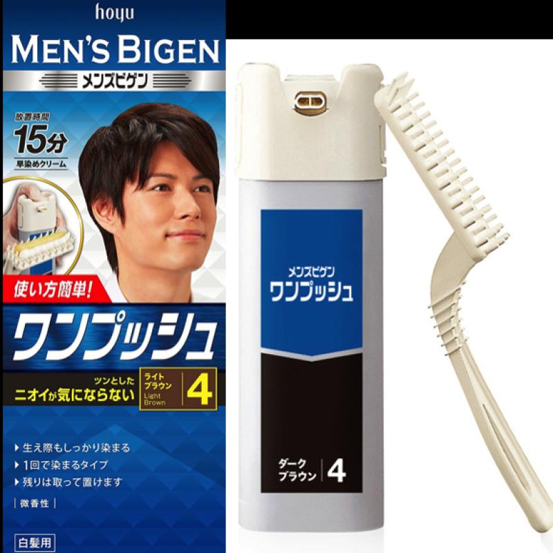 Thuốc nhuộm phủ đen tóc Nhật Bản Mens Bigen dùng cho tóc bạc I dùng được nhiều lần giá rẻ