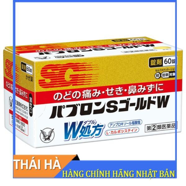 Viên Uống Tri Cảm Cúm SG Pabron 60 Viên Nhật Bản nhập khẩu